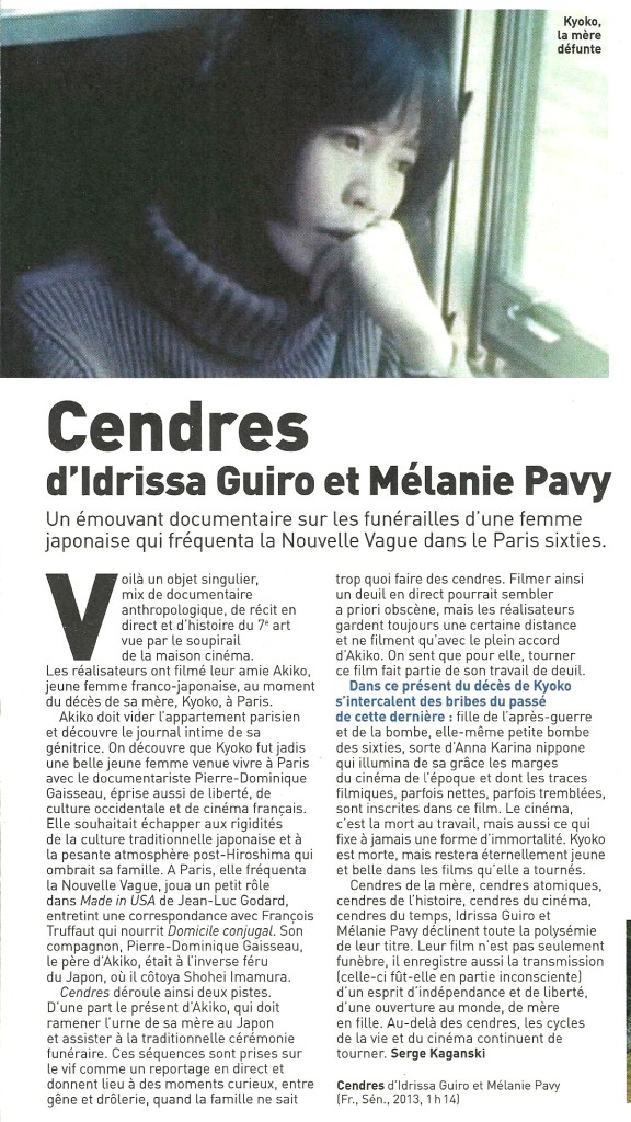 Cendres_Inrocks(10-06-15)